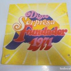 Discos de vinilo: SINGLE. DISCO SORPRESA FUNDADOR 1971. IVA ZANICCHI.. Lote 135185362