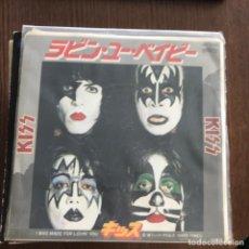 Discos de vinilo: KISS - I WAS MADE FOR LOVIN' YOU - SINGLE CASABLANCA JAPÓN 1979. Lote 135211462