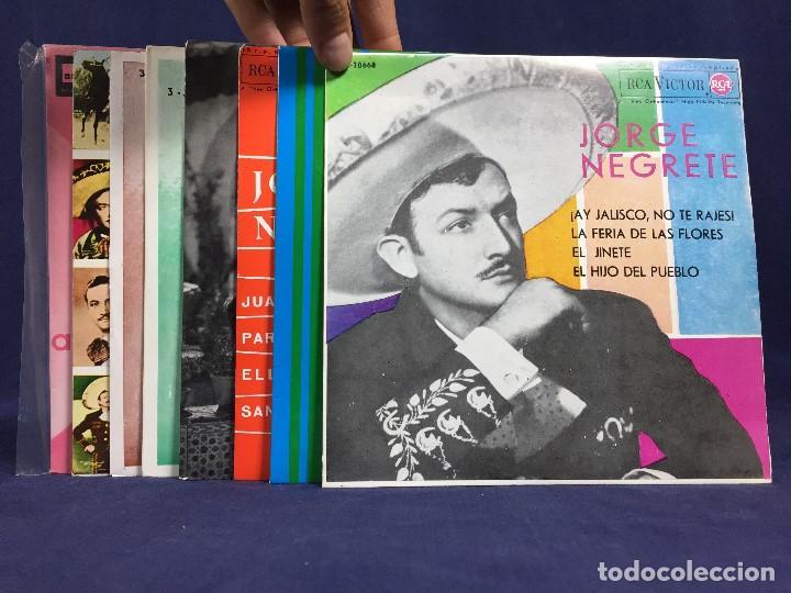 LOTE 8 DISCOS MUSICA MEXICANA MEJICANA NEGRETE AGUILAR INFANTE VER FOTOS 18,5X18,5X3CMS (Música - Discos - Singles Vinilo - Grupos y Solistas de latinoamérica)