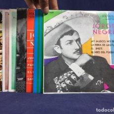 Discos de vinilo: LOTE 8 DISCOS MUSICA MEXICANA MEJICANA NEGRETE AGUILAR INFANTE VER FOTOS 18,5X18,5X3CMS. Lote 135284318