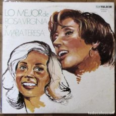 Discos de vinilo: LO MEJOR DE ROSA VIRGINIA Y MARÍA TERESA. PALACIO LPS-66.374, 1977 VENEZUELA. FUNDA EX, DISCO EX.. Lote 135317206