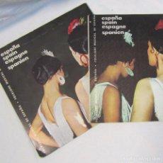 Discos de vinilo: FOLKLORE MUSICAL DE ESPAÑA. 2 FLEXIDISCOS + EP. SUBSECRETARÍA DE TURISMO. Lote 135334498
