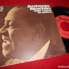 Discos de vinilo: ANTONIO MACHIN LINDAS CANARIAS/SIN PALABRAS 7'' SINGLE 1976 DISCOPHON EDICION ESPAÑOLA SPAIN. Lote 135350498