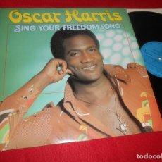 Discos de vinilo: OSCAR HARRIS SING YOUR FREEDOM SONG LP 1975 PINK EDICION NETHERLANDS. Lote 135358690