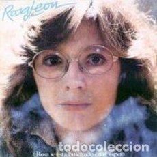 Discos de vinilo: ROSA LEÓN ?– ROSA SE ESTA BUSCANDO EN EL ESPEJO (ESPAÑA, 1984). Lote 135360374