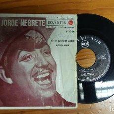 Discos de vinilo: JORGE NEGRETE - ASI SE QUIERE EN JALISCO / MEXICO LINDO - SINGLE SPAIN REEDICION 1963. Lote 135361686