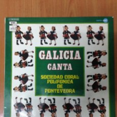 Discos de vinilo: GALICIA CANTA. Lote 135382983