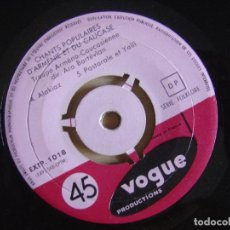 Discos de vinilo: ARA BARTEVIAN CHANTS POPULAIRES D´ARMENIE ET DU CAUCASE - EP FRANCES - VOGUE. Lote 135392362