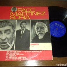 Discos de vinilo: LP - PACO MARTINEZ SORIA - PACO MARTINEZ SORIA - YEAR 1996 - EDITION SPANISH. Lote 135402714