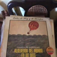 Discos de vinilo: ALREDEDOR DEL MUNDO EN 80 DÍAS. Lote 135438938