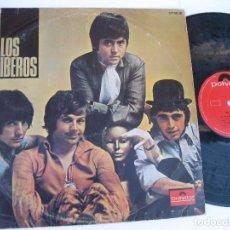 Discos de vinilo: LOS IBEROS - ORIG LP EN POLYDOR - MADE IN VENEZUELA. Lote 135451694