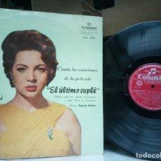 Discos de vinilo: SARA MONTIEL -EL ULTIMO CUPLE -MUY RARO -. Lote 219122097
