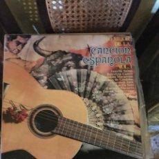 Discos de vinilo: LO MEJOR DE LA CANCIÓN ESPAÑOL. Lote 135461350
