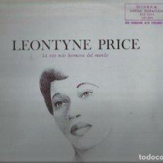 Discos de vinilo: LP-LEONTYNE PRICE LA VOZ MAS HERMOSA DEL MUNDO RCA 2506 SPAIN 1962. Lote 135484886