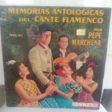 Discos de vinilo: MEMORIAS ANTOLOGICAS DEL CANTE FLAMENCO .PEPE MARCHENA. Lote 135493079