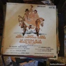 Discos de vinilo: LA LEYENDA DE LA CUIDAD SIN NOMBRE. Lote 135496937