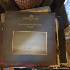 Discos de vinilo: VANGELIS CHARIOTS OF FIRE. Lote 135498171