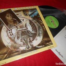 Discos de vinilo: SAM MITCHELL FOLLOW YOU DOWN LP 1979 GIMBARDA EDICION ESPAÑOLA SPAIN + LIBRETO. Lote 135534194