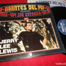 Discos de vinilo: JERRY LEE LEWIS GIGANTES DEL POP VOL.35 LP 1981 MERCURY EDICION ESPAÑOLA SPAIN. Lote 135535986
