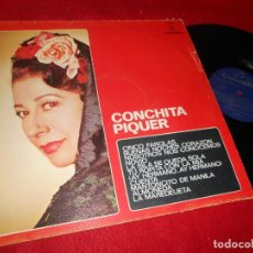 Discos de vinilo: CONCHITA PIQUER LP 1970 COLUMBIA EDICION ESPAÑOLA SPAIN. Lote 135540614