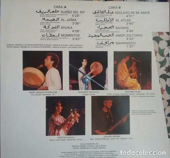 Discos de vinilo: Shuka – Al Jaima (España, 1988) - Foto 2 - 135541406