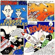Discos de vinilo: STEPHAN & NINA – FUEGOS ARTIFICIALES (ESPAÑA, 1984). Lote 135543054