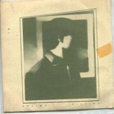 Discos de vinilo: DECIMA VICTIMA / DETRAS DE LA MIRADA / HACIA LA LUZ (SINGLE 1982). Lote 135548818
