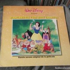 Discos de vinilo: BLANCANIEVES Y LOS SIETE ENANITOS. WALTDISNEY PRESENTA. BANDA SONORA ORIGINAL. Lote 135621826