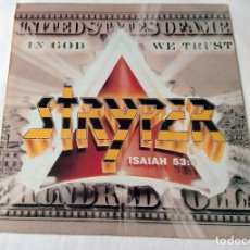 Discos de vinilo: LP STRYPER - IN GOD WE TRUST. Lote 135664359