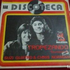 Discos de vinilo: DISCOTECA - TROPEZANDO. Lote 135677991