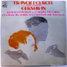 Discos de vinilo: FRANCK POURCEL GRAND ORCHESTRE - GERSHWIN - LP EMI 1983 BPY. Lote 135687223