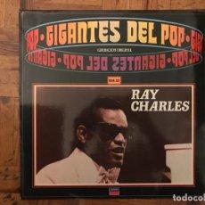 Discos de vinilo: RAY CHARLES ?– GIGANTES DEL POP SELLO: LONDON RECORDS ?– 6495079 SERIE: GIGANTES DEL POP – VOL. 53 F. Lote 135696099