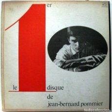 Discos de vinilo: JEAN-BERNARD POMMIER - LE 1ER DISQUE DE JEAN-BERNARD POMMIER - LP LA VOIX DE SON MAÎTRE 1964 BPY. Lote 135697947