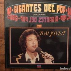Discos de vinilo: TOM JONES ?– GIGANTES DEL POP VOL. 31 SELLO: DECCA ?– 6495085 SERIE: GIGANTES DEL POP – VOL. 31 . Lote 135698299