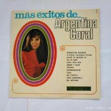 Discos de vinilo: ARGENTINA CORAL. - MÁS ÉXITOS DE ARGENTINA CORAL. LP. TDKDA28. Lote 135712419