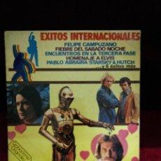 Discos de vinilo: ÉXITOS INTERNACIONALES. PROMOCIÓN DE CAJA DE AHORROS Y MONTE DE PIEDAD DE BARCELONA . Lote 135764778