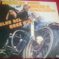Discos de vinilo: ROCK AND ROLL MACHINE. Lote 135766534
