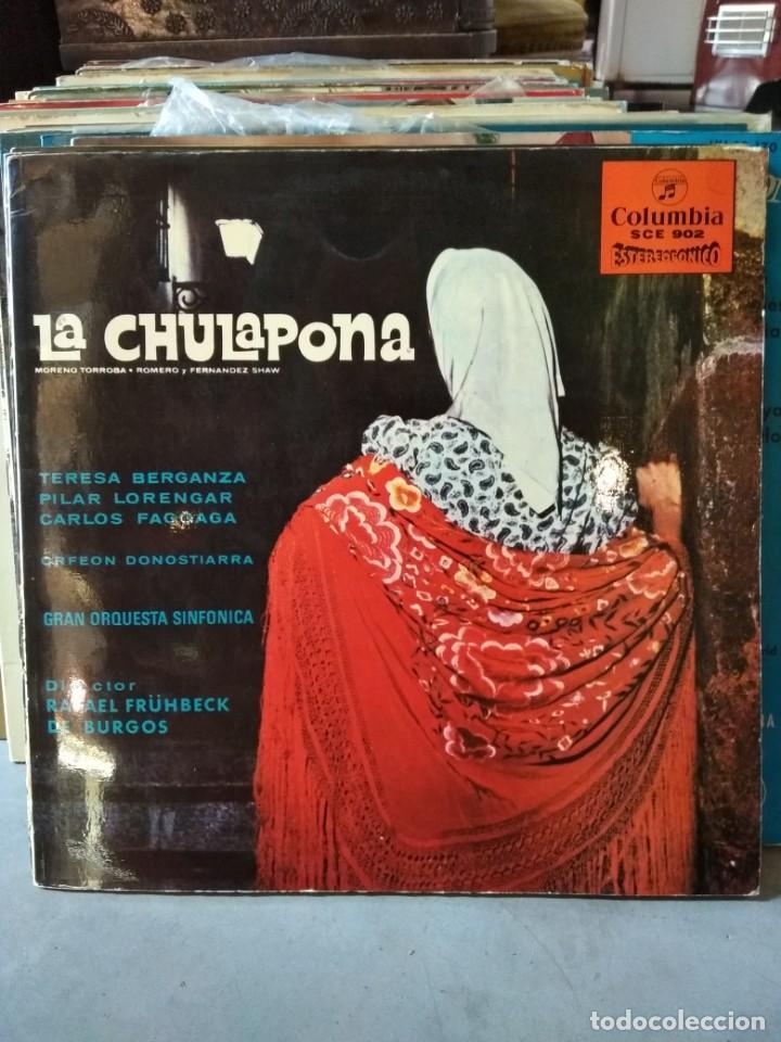 Discos de vinilo: Enorme colección de 60 álbumes de zarzuela y opera. Con libretos la mayoría y algunos dobles. - Foto 6 - 135782654