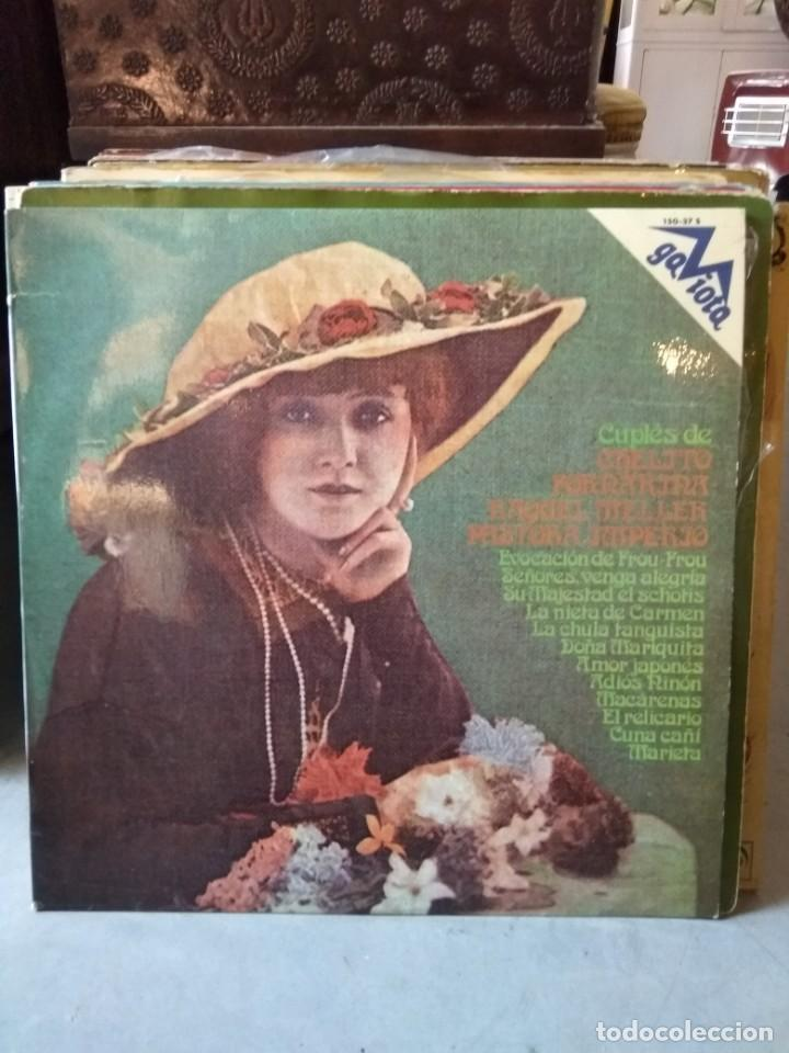 Discos de vinilo: Enorme colección de 60 álbumes de zarzuela y opera. Con libretos la mayoría y algunos dobles. - Foto 45 - 135782654