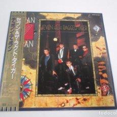 Discos de vinilo: VINILO EDICIÓN JAPONESA DEL LP DE DURAN DURAN SEVEN AND THE RAGGED TIGER . Lote 135797362