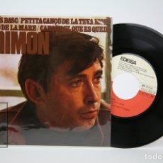 Discos de vinilo: DISCO EP DE VINILO - RAIMON / EL PAÍS BASC, PETITA CANÇO DE LA TEVA MORT... - EDIGSA - AÑO 1967. Lote 135804659