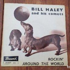 Discos de vinilo: EP A 45 RPM DEL CANTANTE NORTEAMERICANO DE ROCK AND ROLL, BILL HALEY AND HIS COMETS. Lote 135812178