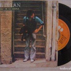 Discos de vinilo: BOB DYLAN - CAMBIO DE GUARDIA + NUEVO PONY - SINGLE 1978 - CBS. Lote 135826246