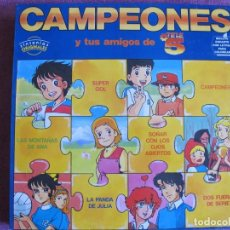 Discos de vinilo: LP - CAMPEONES Y TUS AMIGOS DE TELE 5 (SPAIN, FIVE RECORDS 1990). Lote 135828386