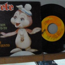 Discos de vinilo: PETETE -LA CANCION DEL TO-TO.TO. Lote 135852382