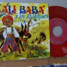 Discos de vinilo: ALI BABA Y LOS 49 LADRONES -CUENTO VINILO ROJ0. Lote 135853654