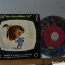 Discos de vinilo: LA FAMILIA TELERIN -VAMOS A LA CAMA -Y 3 MAS -DISCO DE COLORES-. Lote 135866766