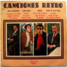 Discos de vinilo: JORGE SEPULVEDA / JAIME MOREY / MICHEL / BONET DE SAN PEDRO - CANCIONES RETRO - LP OLYMPO 1975 BPY. Lote 135886450