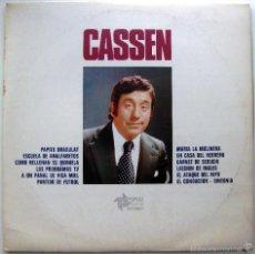 Discos de vinilo: CASSEN - CASSEN - LP POPULI 1975 BPY. Lote 135887630