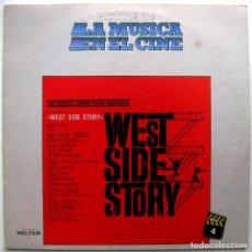 Discos de vinilo: LEONARD BERNSTEIN - WEST SIDE STORY - LA MÚSICA EN EL CINE - LP BELTER 1982 BPY. Lote 135894434